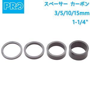 PRO スペーサー カーボン 1-1/4インチ UDカーボン (R20RHS0082X) 自転車 パーツ