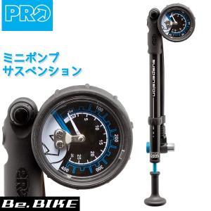 シマノ PRO(プロ) ミニポンプ サスペンション 最大空気圧:400PSI/28気圧 (R20RPU0050X)  自転車 shimano 空気入れ 携帯ポンプ|bebike