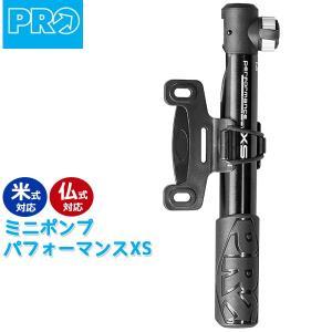 PRO ミニポンプパフォーマンスXS ブラック 17cm/31.4cm 160PSI/11気圧 (R20RPU0060X) 自転車 空気入れ 携帯ポンプ|bebike