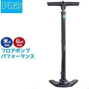 PRO フロアポンプ パフォーマンス 最大空気圧:160PSI/11気圧 (R20RPU0083X) 自転車 空気入れ