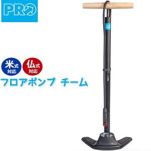 PRO フロアポンプ チーム 最大空気圧:220PSI/15気圧 (R20RPU0084X) 自転車 空気入れ