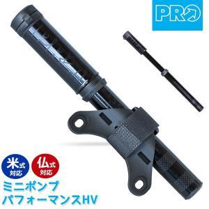 シマノ PRO(プロ) ミニポンプ パフォーマンスHV 最大空気圧:100PSI/7気圧 (R20RPU0092X)  自転車 shimano 空気入れ 携帯ポンプ|bebike