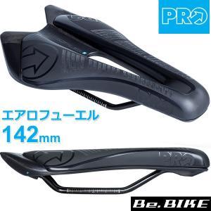 PRO エアロフューエル ブラック 142mm (R20RSA0185X)  自転車 サドル