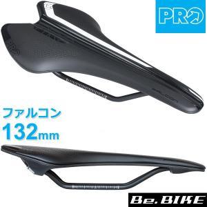 PRO ファルコン ブラック 132mm (R20RSA0210X) 自転車 サドル