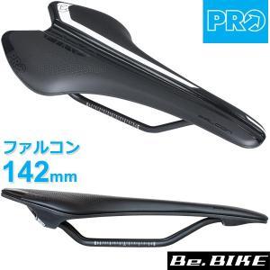 PRO ファルコン ブラック 142mm (R20RSA0211X) 自転車 サドル