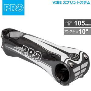 シマノ PRO(プロ) VIBE スプリントステム 105mm/31.8mm -10° (R20RSS0299X)  自転車 ステム|bebike