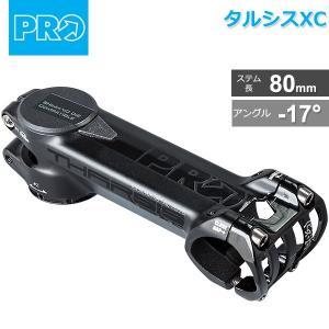 シマノ PRO(プロ) タルシスXC ステム 80mm/31.8mm -17° AL-7075 3D鍛造 (R20RSS0314X)  自転車 ステム|bebike