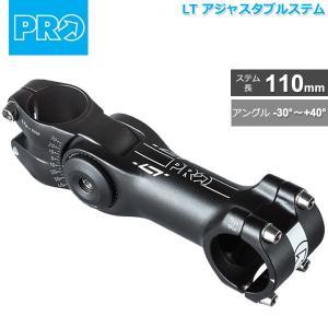 シマノ PRO(プロ) LT アジャスタブルステム 110mm/31.8mm -30°〜+40° AL-6061 (R20RSS0336X)  自転車 ステム|bebike
