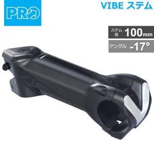 シマノ PRO(プロ) VIBE ステム 100mm/31.8mm 1-1/8 -17°AL-7075 (R20RSS0462X)  自転車 ステム|bebike