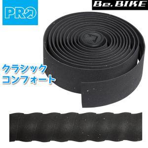 シマノ PRO(プロ) バーテープクラシックコンフォート ブラック 厚さ:3.5mm (R20RTA0048X)  自転車 shimano バーテープ bebike
