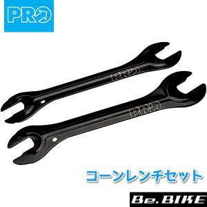 シマノ PRO(プロ) コーンレンチセット 13/14/15/16mm セット ブラック/ブルー (R20RTL0035X)  自転車 shimano 工具|bebike