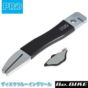 PRO ディスクツルーイングツール  (R20RTL0064X)  自転車 メンテナンス用品