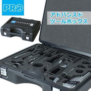 シマノ PRO アドバンスド ツールボックス 自転車 工具 セット メンテナンス ツールセット プロ...