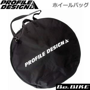 PROFILE DESIGN(プロファイルデザイン) ホイールバッグ ACBAG 自転車 ホイールバッグ bebike