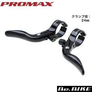 PROMAX 160Aサブブレーキレバー ブラック/ブラック 24.0 ブレーキレバー bebike