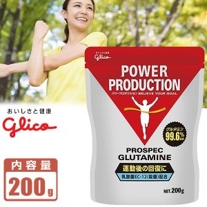 グリコ アミノ酸プロスペック グルタミン パウダー 200g...