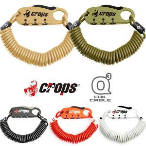 クロップス Crops Q3 SPD08 ワイヤーロック 自転車 鍵 ロック bebike