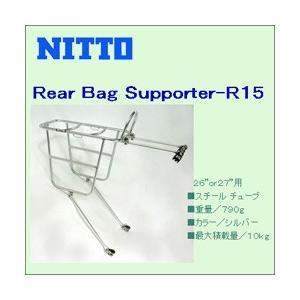 リアバッグサポーター R15 キャリア NITTO 日東