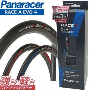 パナレーサー タイヤ RACE type A EVO4 (レース タイプ A ) 700C 23C ...