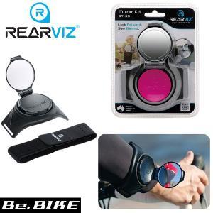 REARVIZ アームミラー ピンク ミラー 自転車 bebike|bebike