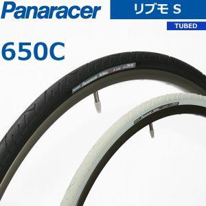 Panaracer(パナレーサー) RiBMo S リブモ S (スチールビード) 650C タイヤ 自転車 ピストバイク ロード|bebike