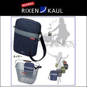 RIXEN &KAUL バブス KF876 フロントバスケットシリーズ ロード クロスバイク|bebike