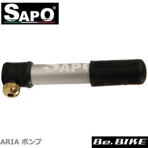 SAPO(サポ) ARIA アルミフレームポンプ(FV)ART 103A ブラック 自転車 空気入れ 携帯ポンプ|bebike