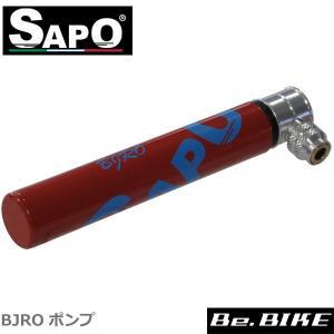 SAPO(サポ) BJRO アルミフレームポンプ(FV)ART 104B レッド 自転車 空気入れ 携帯ポンプ|bebike