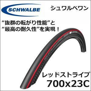 SCHWALBE(シュワルベ) シュワルベワン レッドストライプ 700x23C ROAD(クリンチャー)タイヤ (23-622)