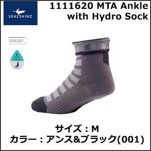 SEALSKINZ APA 1111620 MTB Ankle with Hydro Sock アンス&ブラック(001) M 自転車 ソックス bebike