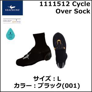 SEALSKINZ APA 1111512 Cycle Over Sock ブラック(001) L 自転車 シューズカバー bebike