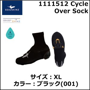 SEALSKINZ APA 1111512 Cycle Over Sock ブラック(001) XL 自転車 シューズカバー bebike
