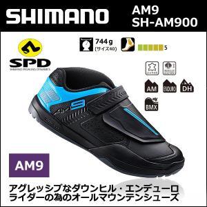 AM9 SH-AM900 SPD シューズ ブラック シマノシューズ