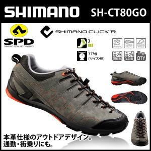 シマノ(shimano) SH-CT80GO (グレー/オレンジ) クリッカー(CLICK'R) SPD シューズ ビンディングシューズ bebike