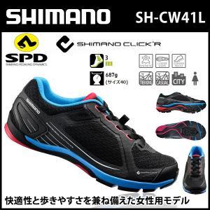 シマノ(shimano) SH-CW41L (ブラック) クリッカー Click'r SPD シューズ (レディース/女性用) ビンディングシューズ bebike