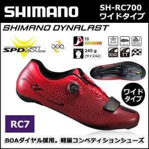 RC7 ワイドタイプ SH-RC700 SPD-SL シューズ レッド シマノシューズ bebike bebike