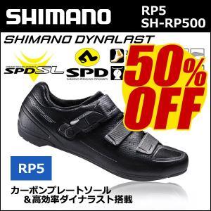 50%OFF RP5 SH-RP500 SPD-SL シューズ ブラック シマノシューズ