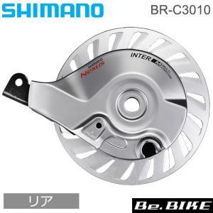 シマノ(shimano) BR-C3010 リア用 冷却フィン:140mm ブレーキ力:標準 ローラーブレーキ 付属/8.2mmワッシャ(BC3/8)  (ABRC3010RB)|bebike