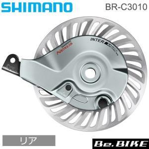 シマノ(shimano) BR-C6000 リア用 冷却フィン:150mm ブレーキ力:ハイパー ローラーブレーキ 付属/8.2mmワッシャ(BC3/8)  (ABRC6000RB)|bebike