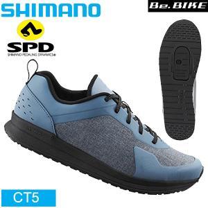 シマノ  CT5 SH-CT500 ブルー SPD対応  shimano シューズ  |bebike