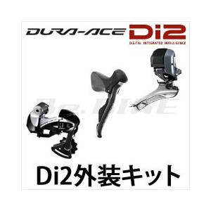 SHIMANO DURA-ACE 9070シリーズ Di2 外装キット (シマノ デュラエース) 000 DURA-ACE 9070 Di2シリーズ 自転車 福袋 fkbr-s