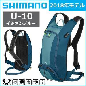 Shimano(シマノ) U-10 (10L) バックパック Uシリーズ イジァンブルー 自転車 サイクルバッグ リュック 2017年モデル