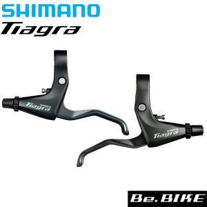 シマノ ティアグラ BL-4700 左右レバーセット 2.5フィンガー 自転車 SHIMANO ブレーキレバー bebike