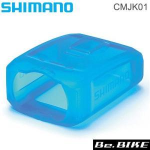 シマノ(shimano) シリコンジャケット ブルー (ECMJK01B)|bebike