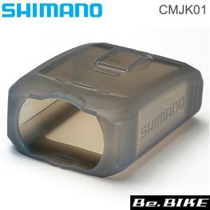 シマノ(shimano) シリコンジャケット ブラック(ECMJK01L)|bebike