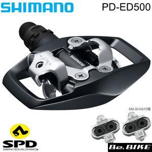 shimano (シマノ) PD-ED500 両面SPD(ケージ付き) SPDペダル [左右セット] (EPDED500) ロードツーリング|bebike