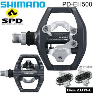 シマノ PD-EH500 SPDペダル  EPDEH500  片面フラット shimano ペダル ...