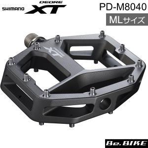シマノ PD-M8040 サイズ:M/L shimano ペダル フラットペダル|bebike