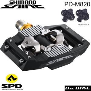シマノ(SHIMANO) PD-M820 SPDペダル オフロード(SPD&プラットフォーム)  (EPDM820)  自転車 ペダル ビンディングペダル|bebike