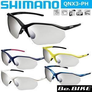 シマノ(shimano) EQUINOX EQNX3-PH 調光レンズ 自転車 アイウエア サングラス|bebike